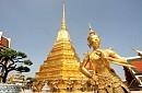 Thái Lan 5 ngày 4 đêm khởi hành Ngày 16/05/2018 Bay hàng không Vietnamairlines