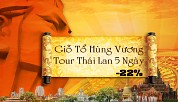 Tour Thái Lan 5 ngày Khởi Hành Dịp Giỗ Tổ Hùng Vương 05/04/2017( GIÁ SHOCK)