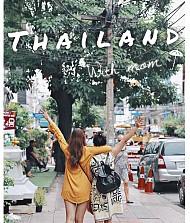 Những trải nghiệm đem lại cảm giác mới mẻ ở Thái Lan