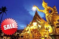 Siêu Khuyến Mại: Bangkok - Pattaya 5 Ngày 4 Đêm Khởi hành (28/6)