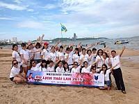 Tour Du Lịch Thái Lan 28/11: HÀ NỘI - BANGKOK - PATTAYA