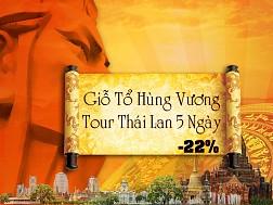 Tour Thái Lan 5 ngày Khởi Hành Dịp Giỗ Tổ Hùng Vương 05/04