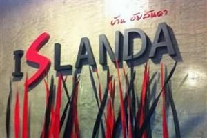 Islanda Boutique Hotel dễ dàng tiếp cận được nét đẹp sống động của thành phố ở mọi góc cạnh