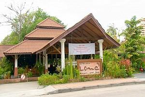 Giới Thiệu Loma Resort Pattaya