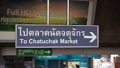 Độc Đáo Chợ Chatuchak Ở Bangkok Thái Lan