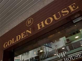 Golden House  tọa lạc tại vị trí lí tưởng ở Siam