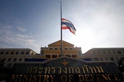Ý nghĩa của quốc kỳ Thái Lan là gì ? Các giai đoạn phát triển của Quốc Kỳ Thái