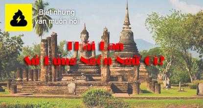 Thái Lan sử dụng ngôn ngữ gì? Thái Lan nói tiếng gì?