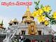 Tour Du Lịch Thái Lan: Đốt Pháo Đón Tết 2016 Tại Thái Lan